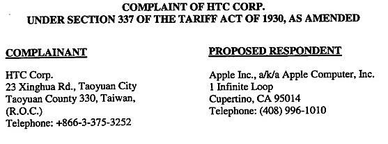 patent_htc