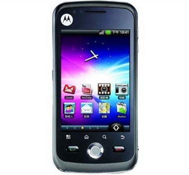 Motorola-Quench-XT3-Android-Taiwan