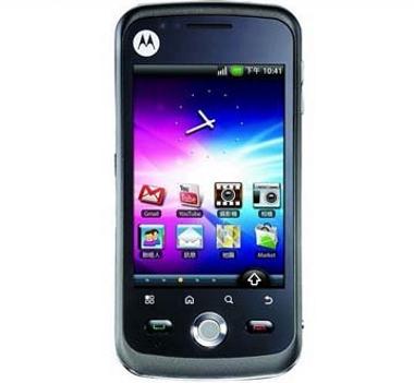 Motorola-Quench-XT3-Android-Taiwan