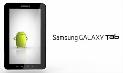 galaxy_tab_tv_spot
