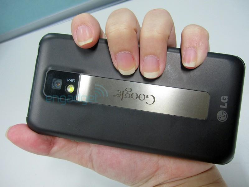 LG's new powerhouse device, the Star.