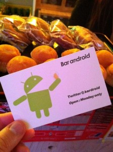 android_bar
