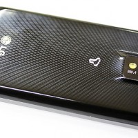 LG-Star-Android-dual-core-Korea-1