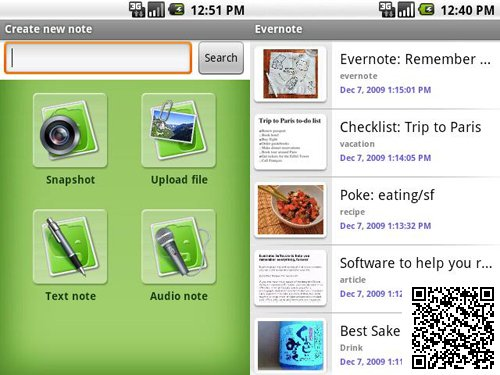 evernotedual-screen