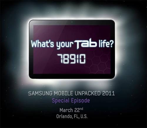 samsung-mobile-ctia-2011