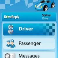 DrivePlay