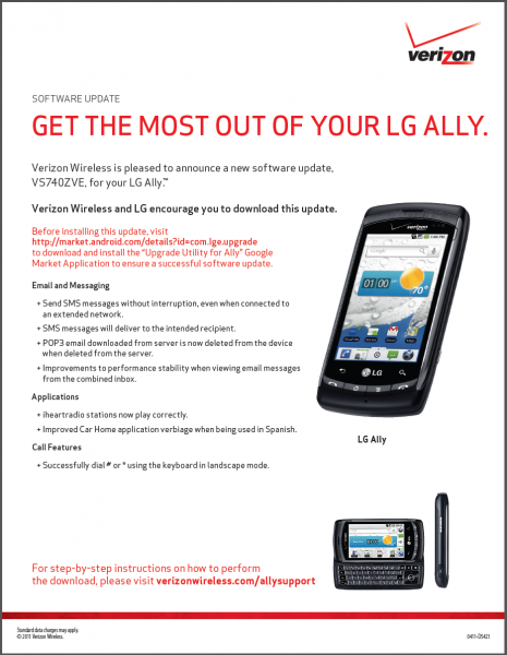 lg-ally-update2