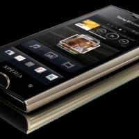 Xperia-ray_CA01_Gold_SCR4-490x306