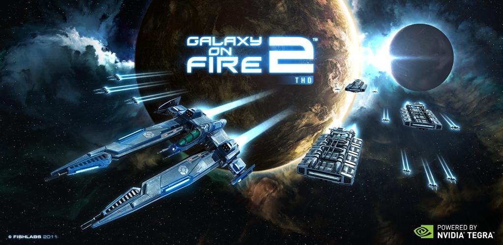 galaxyonfire2