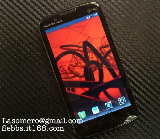 ATT-new-Motorola-Atrix-Android