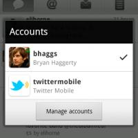 android-screenshot-4b