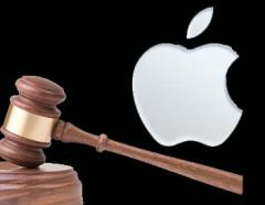 Apple court