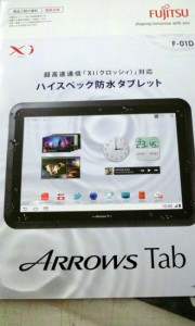 Arrows Tab box
