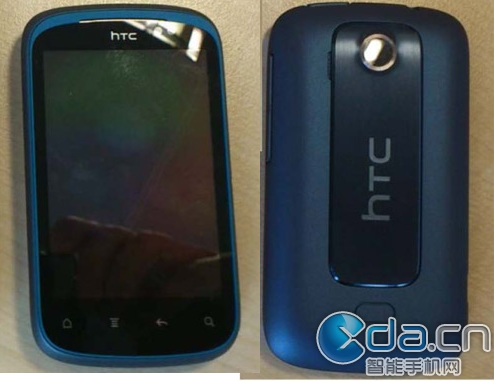 hp HTC Murah, spesifikasi gambar HTC Pico; Android 2.3 Gingerbread harga terjangkau, ponssel layar sentuh murah