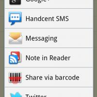 screenshot-1314826764433