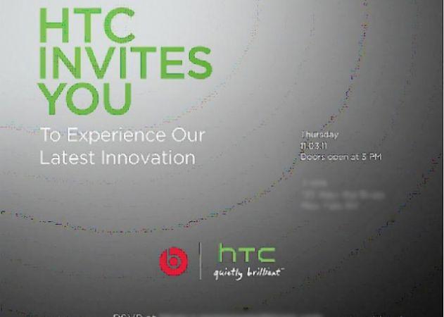 HTC-rezound-invite-bgr-645x539