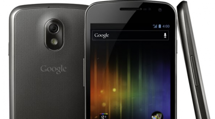galaxy_nexus_official