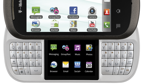 lg_doubleplay_official_feature
