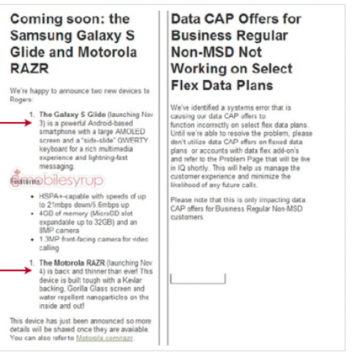 Rogers Wireless launching Motorola RAZR and Samsung Galaxy S Glide?