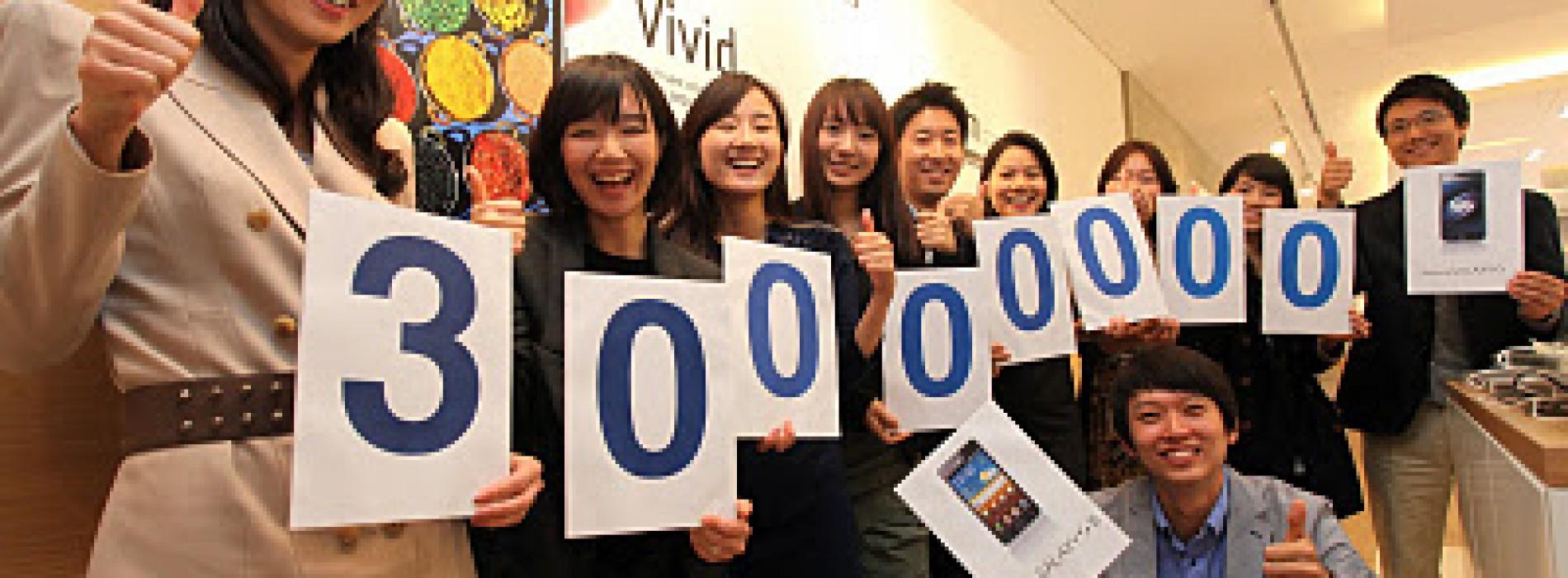 Samsung Celebrates 30 Million Galaxy S, Galaxy S II Sales