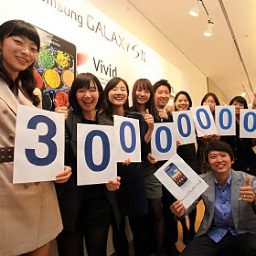 Samsung Celebrates 30 Million Galaxy S, Galaxy S II Sales