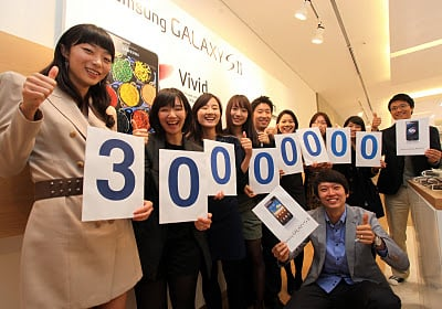 Samsung 30 Million