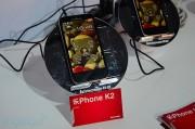LePhone 1