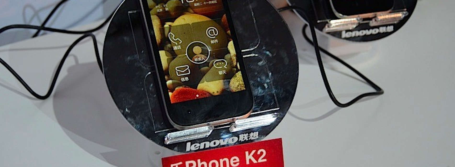 Lenovo LePhone K2 impresses, leaves us wanting more