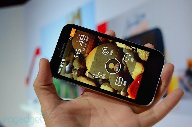 LePhone 3