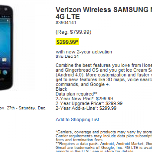 Verizon's Nexus Prime found on Best Buy Shop Local website