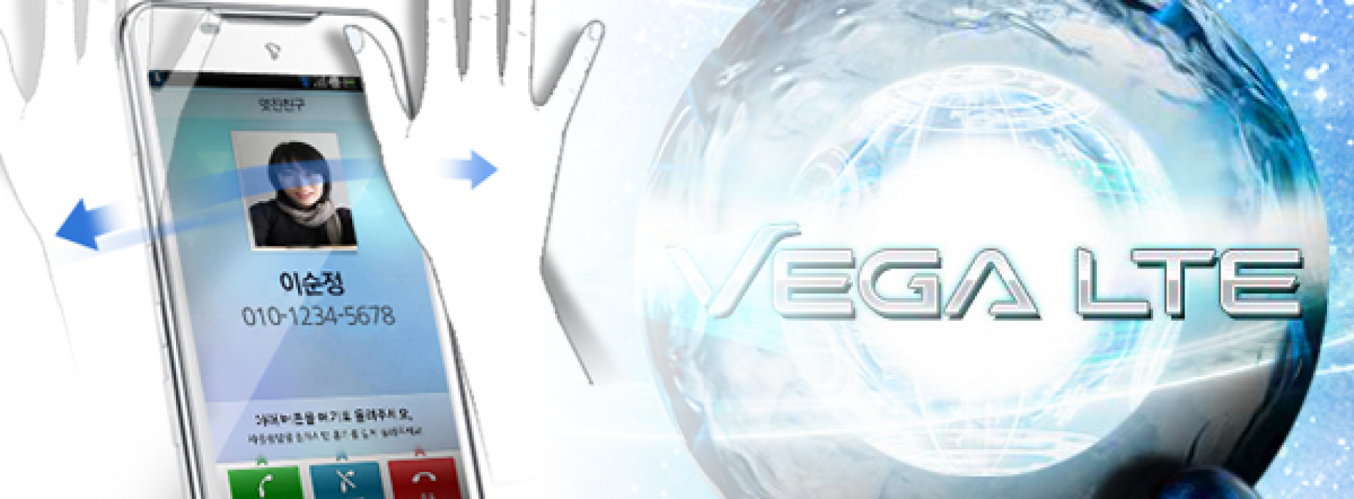 Pantech Vega LTE to feature gesture recognition