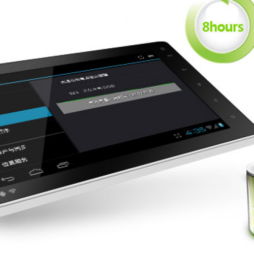 Novo7 ICS tablet now available for pre-order