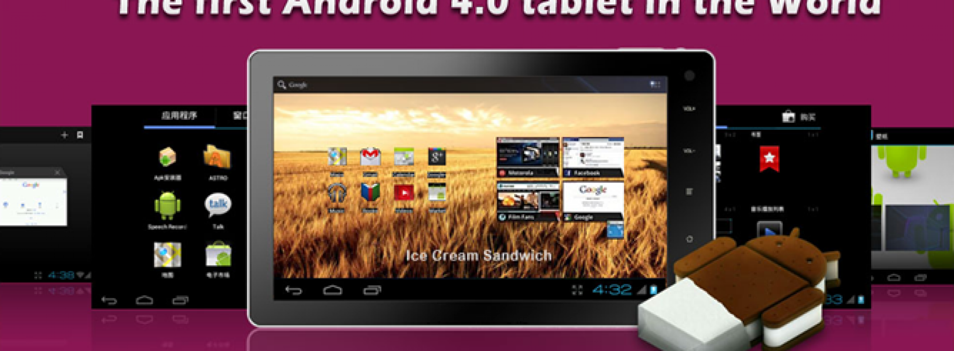 First official ICS tablet comes to market, aimed at budget crowd