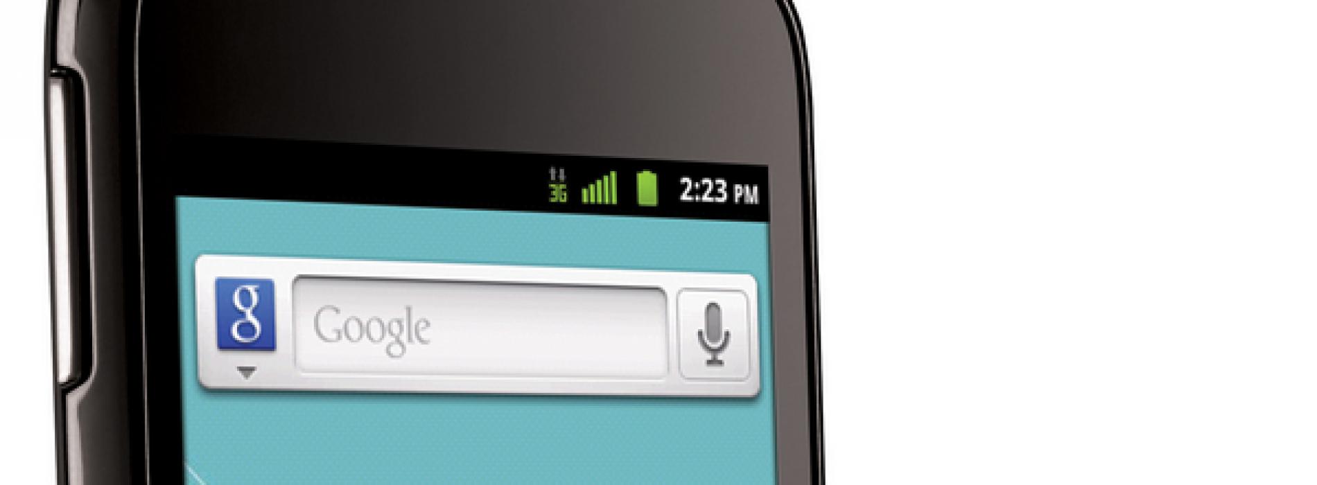 U.S. Cellular set to offer Huawei Ascend II next week