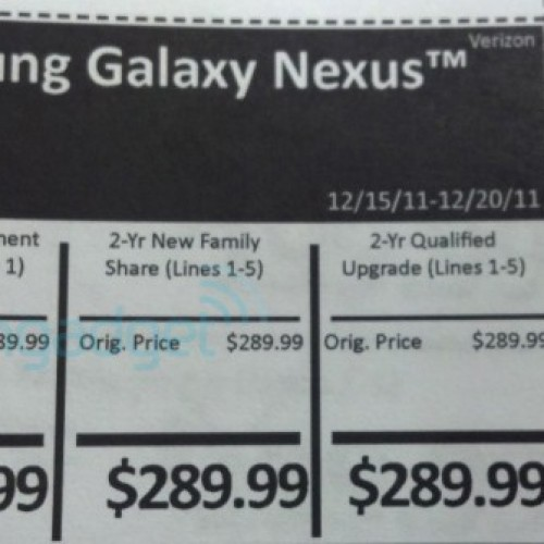 Costco launching Galaxy Nexus on December 15?