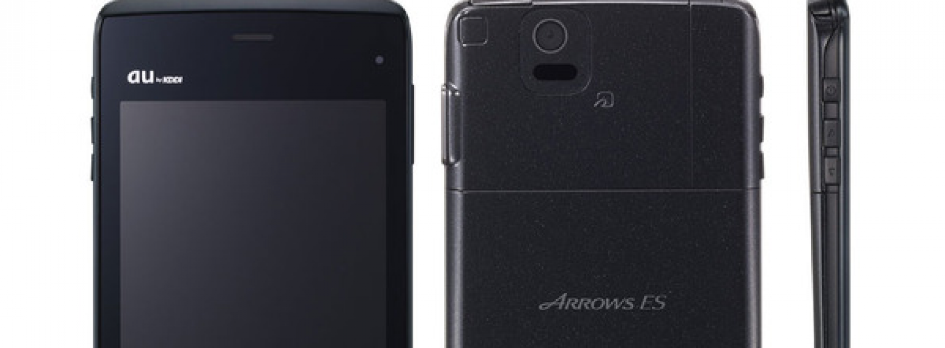 At 6.7mm thick, the Fujitsu Arrows ES IS12F makes your Droid RAZR seem chubby