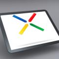 nexus_tablet_rumor_feature