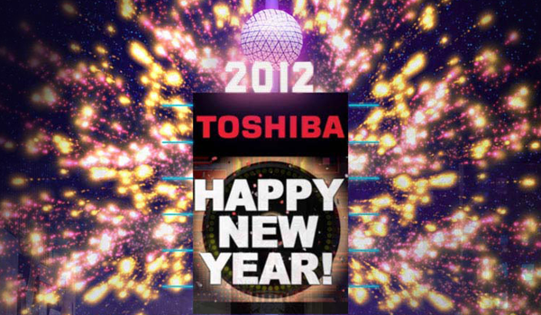 ring in the new year with official times square ball drop application