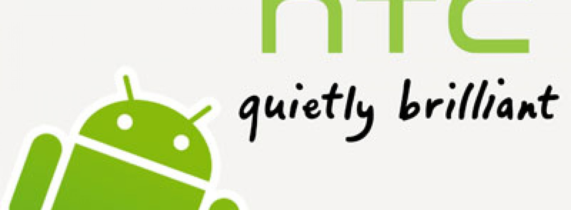 HTC makes good on promise, all future devices to be unlockable