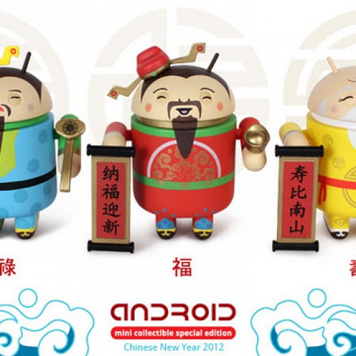 New Android Mini Collectibles from Dead Zebra!