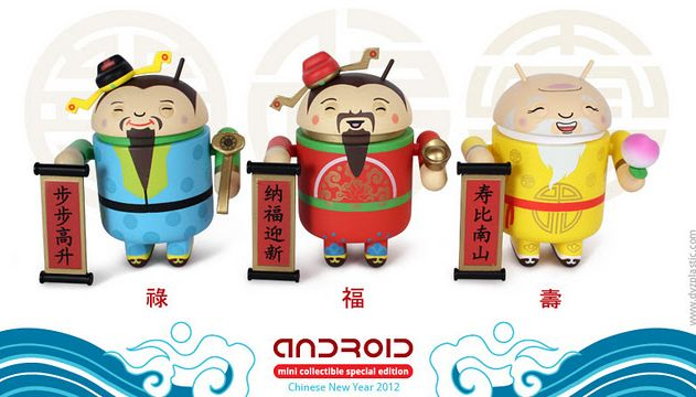 android-cny2012-promo1-800