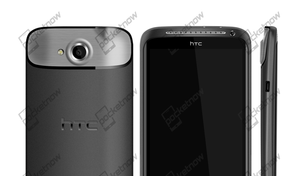 Htc Edge Render Watermarked Feature