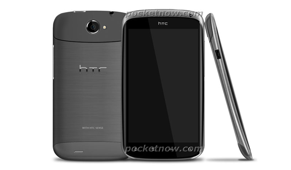 Htc Ville Render Official