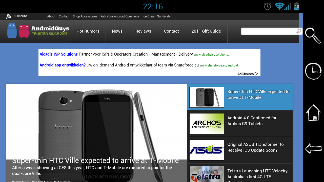 screenshot2012011622165