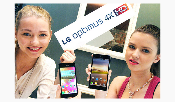 Lg Optimus4x Girls Feature