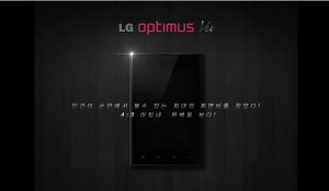optimus_vu_screen_02