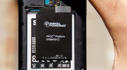 powermat-wicc