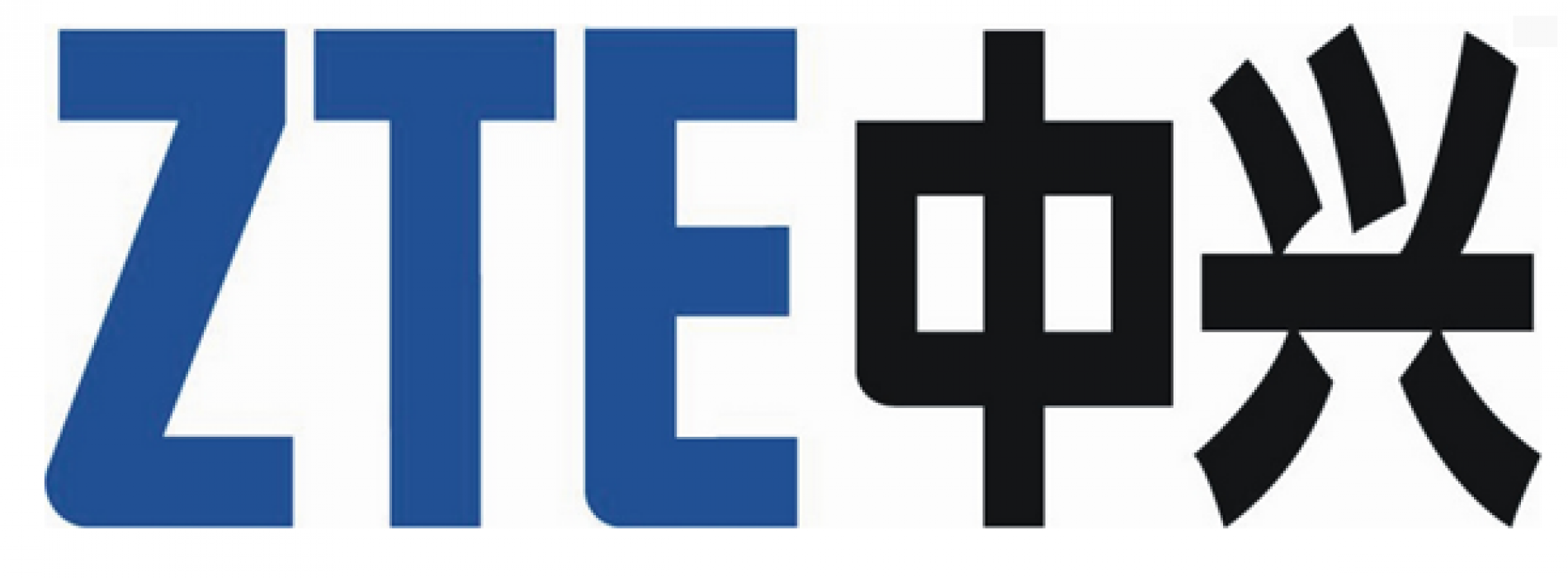 ZTE to announce quad-core Android at Mobile World Congress