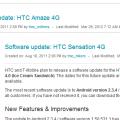 amaze_4g_sensation4G-tmo_ics_feature