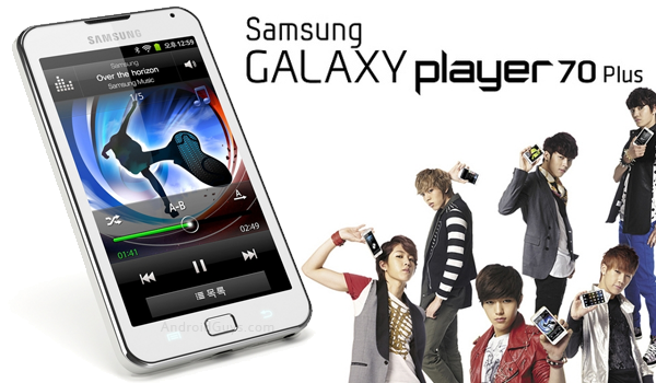 Galaxy Player 70 Plus Feature